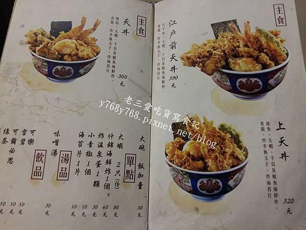20160512_120927_结果.jpg