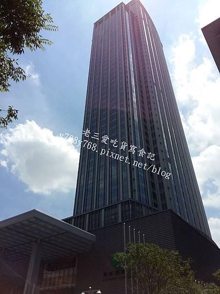 台灣國泰置地廣場-老三料理美食寫食記.jpg