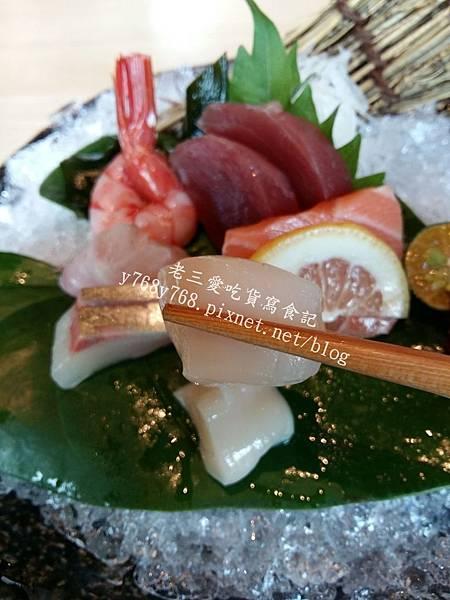 竹夾魚生魚片-老三料理美食寫食記.jpg