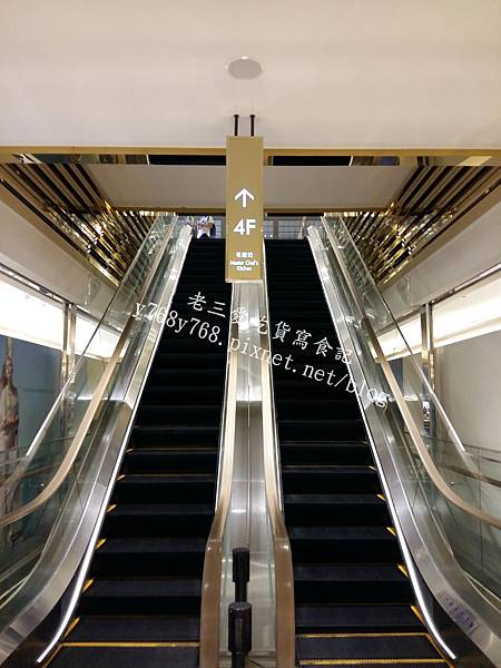 信義微風4樓美食-老三愛吃貨寫食記.jpg
