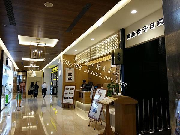 信義微風銀座杏子-老三料理美食寫食記.jpg