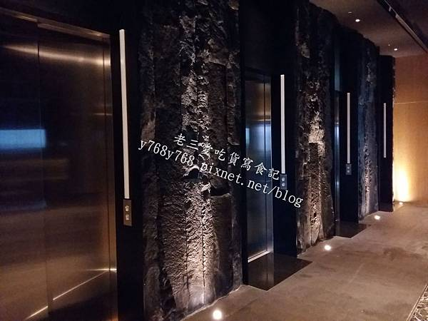微風45樓原石-老三愛吃貨寫食記.jpg