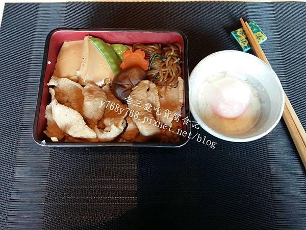 壽喜燒-老三.jpg