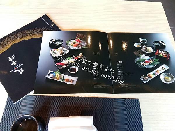 丸本陣菜單-老三用電子鍋做料理.jpg