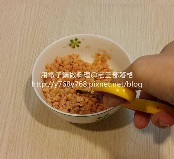 蘿蔔糕-老三用電子鍋料理食譜.jpg