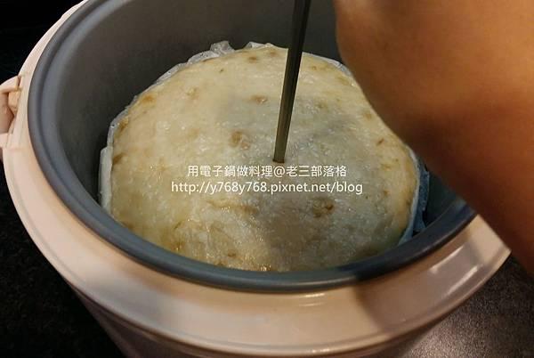 蘿蔔糕-老三用電子鍋料理作法.jpg