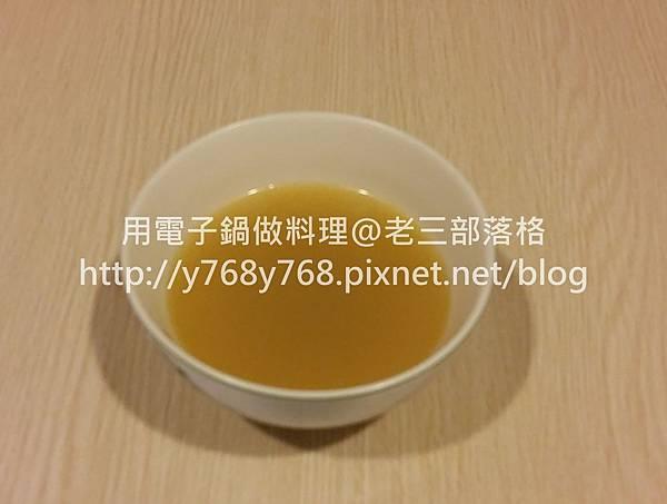 白滷豬腳濃白湯-老三用電子鍋做料理.jpg