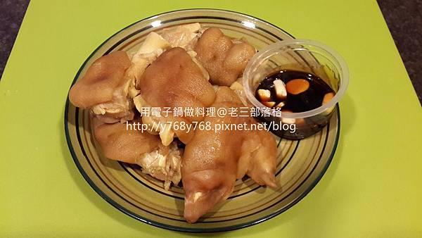 白滷豬腳-老三用電子鍋做料理.jpg