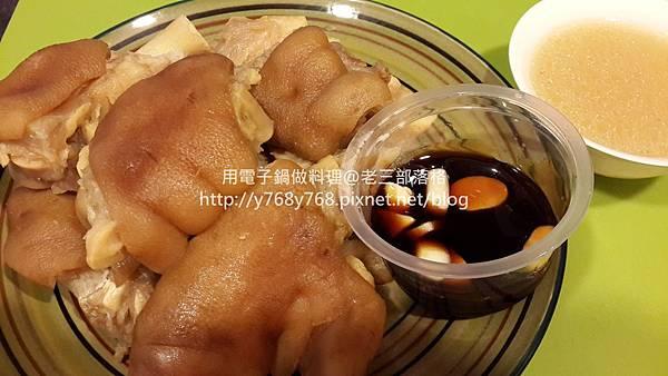 白滷豬腳3-老三用電子鍋做料理.jpg