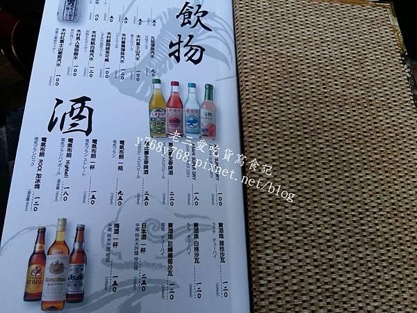 下町天丼秋光價格-老三愛吃貨寫食記5.jpg