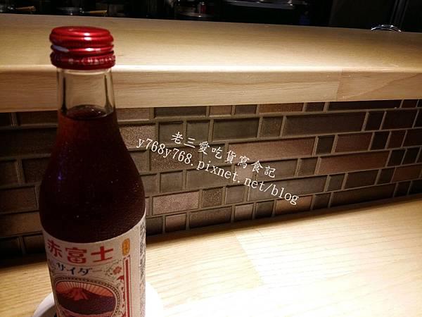 下町天丼秋光價格-老三愛吃貨寫食記-12.jpg