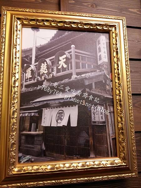 土手伊勢屋-下町天丼秋光價格-老三愛吃貨寫食記.jpg