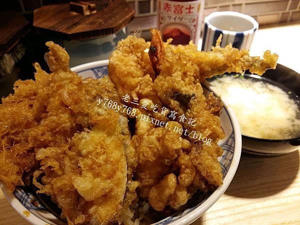 天丼-下町天丼秋光價格-老三愛吃貨寫食記20.jpg