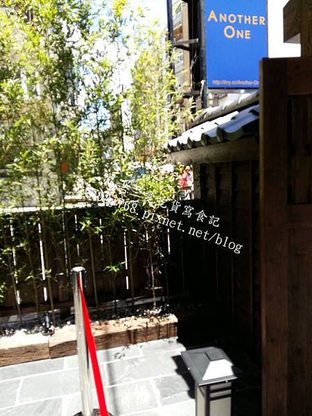 日式庭院-下町天丼秋光價格-老三愛吃貨寫食記.jpg