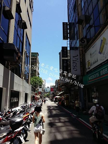 老三愛吃貨寫食記-下町天丼秋光路線2.jpg