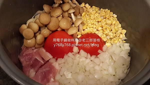 老三-老三用電子鍋做料理7.jpg