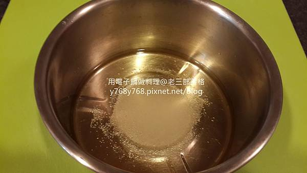 金桔果醋醃漬蕃茄2-老三用電子鍋做料理.jpg