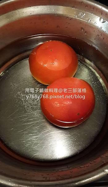 醃漬蕃茄2-老三用電子鍋做料理.jpg