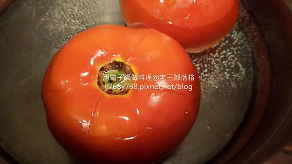 醃漬蕃茄3-老三用電子鍋做料理.jpg