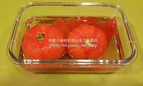 醃漬蕃茄7-老三用電子鍋做料理.jpg
