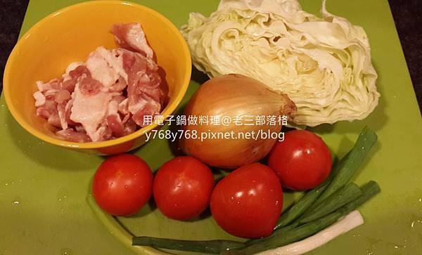 蕃茄咖哩蛋什錦炊飯-老三用電子鍋做料理.jpg