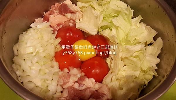 蕃茄咖哩蛋什錦炊飯-老三用電子鍋做料理9.jpg