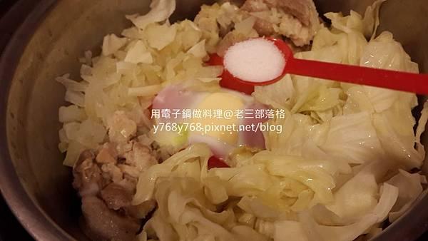 蕃茄咖哩蛋什錦炊飯-老三用電子鍋做料理15.jpg