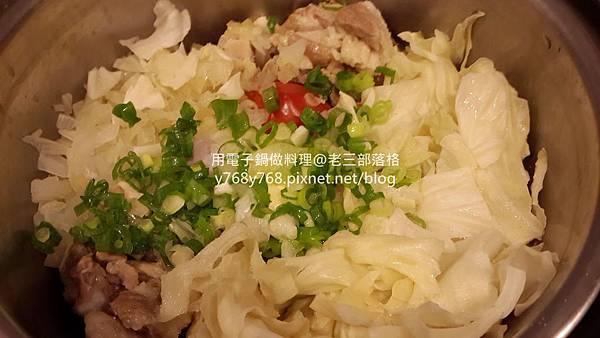 蕃茄咖哩蛋什錦炊飯-老三用電子鍋做料理16.jpg