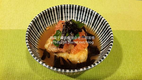 果醋醃蕃茄茶泡飯-老三用電子鍋做料理.jpg