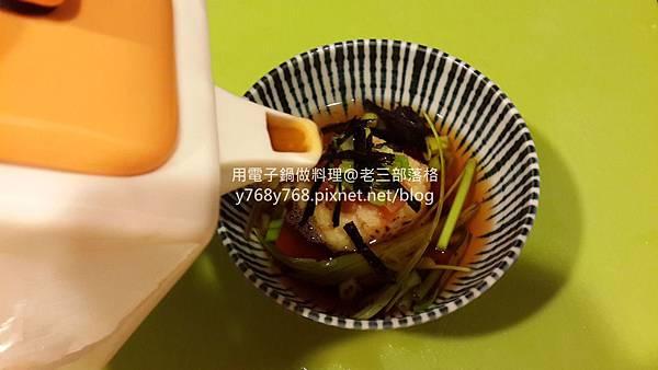 飯糰茶泡飯-老三用電子鍋做料理3.jpg