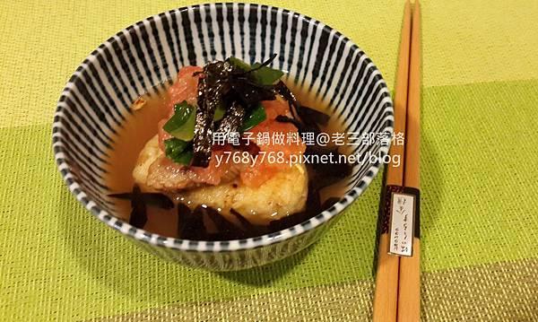 果醋醃蕃茄茶泡飯-老三用電子鍋做料理2.jpg