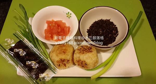 飯糰茶泡飯-老三用電子鍋做料理.jpg