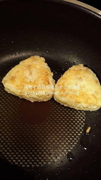 台式茶泡飯-老三用電子鍋做料理3.jpg