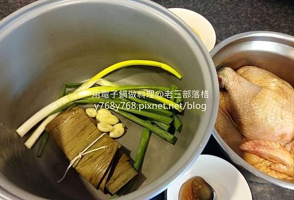 老三用電子鍋做料理6-蜜汁燒雞.jpg