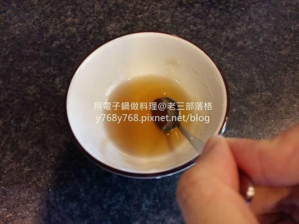老三用電子鍋做料理8-蜜汁燒雞.jpg
