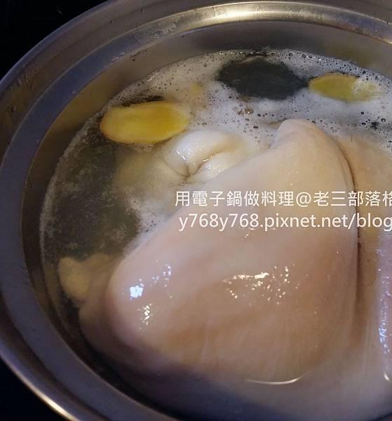 改良版四神湯-糙米裸麥豬肚湯-老三用電鍋做料理4.jpg