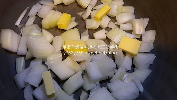 南瓜起士嫩雞義大利面-老三用電子鍋做料理4_结果.jpg