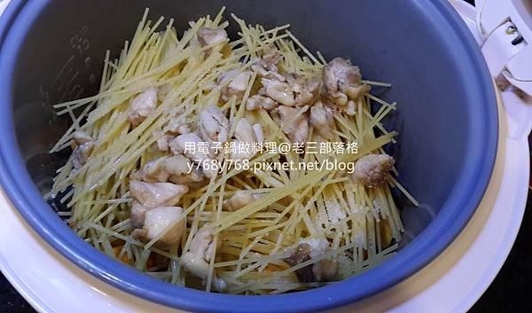 南瓜起士嫩雞義大利麵-老三用電子鍋做料理5_结果.jpg