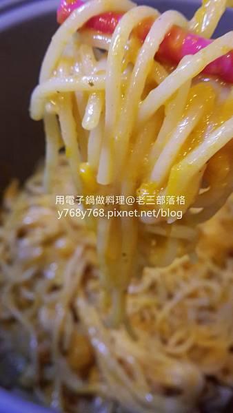 南瓜起士嫩雞義大利麵-老三用電子鍋做料理14_结果.jpg