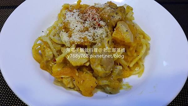 南瓜起士嫩雞義大利麵-老三用電子鍋做料理20_结果.jpg