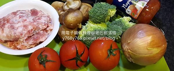 老三用電子鍋做料理-蕃茄義大利肉醬麵.jpg