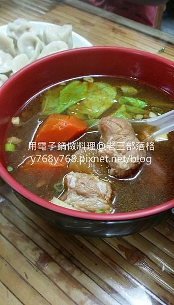 老三用電子鍋做料理-東港豬肉湯.jpg