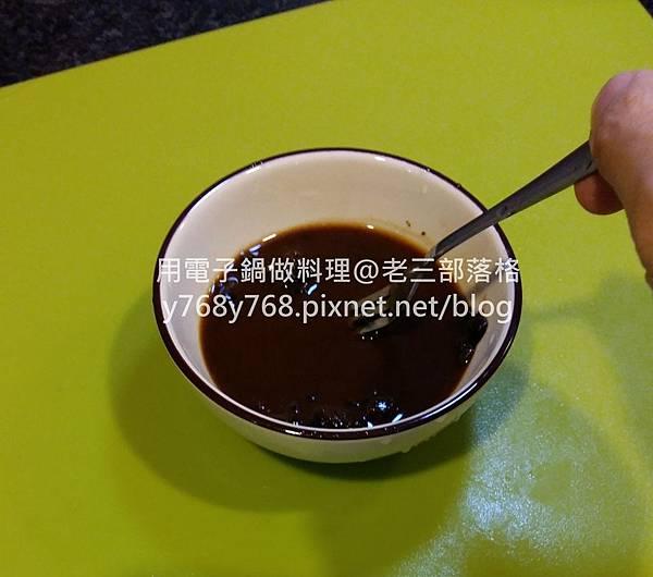 老三用電子鍋做料理-紅燒豬肉湯7.jpg