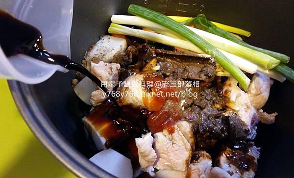 老三用電子鍋做料理-紅燒豬肉湯10.jpg