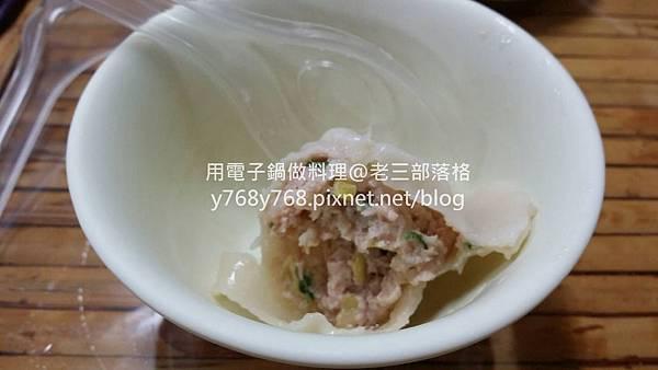 老三愛吃貨寫食記-紅燒豬肉湯1.jpg