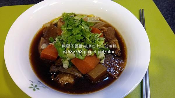 老三用電子鍋做料理-紅燒豬肉湯19.jpg