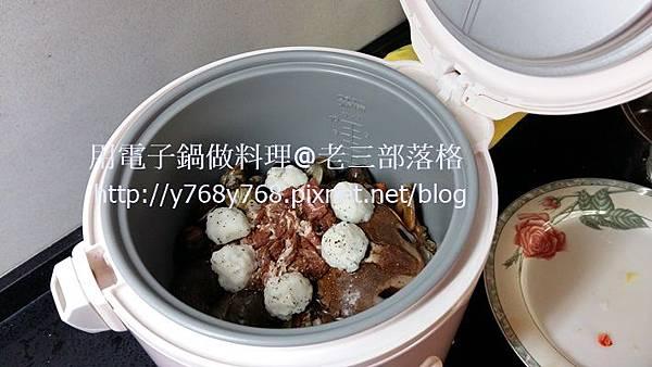 老三用電子鍋做料理-三汁燜醬34.jpg