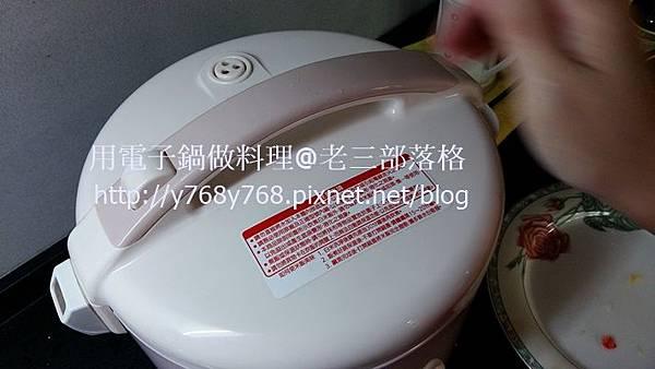 老三用電子鍋做料理-三汁燜醬35.jpg
