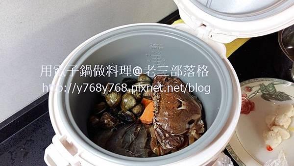 老三用電子鍋做料理-三汁燜醬31.jpg