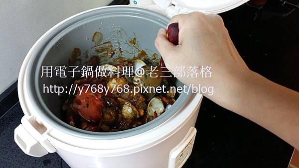 老三用電子鍋做料理-三汁燜醬41 - 複製 - 複製.jpg